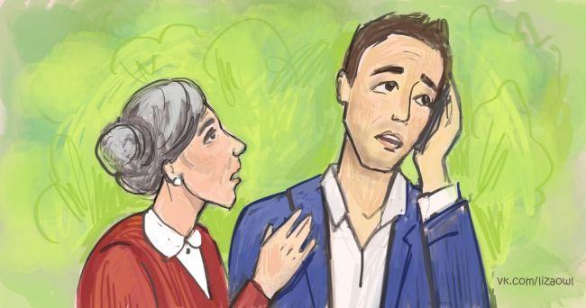 Разрушительные отношения с матерью у мужчин