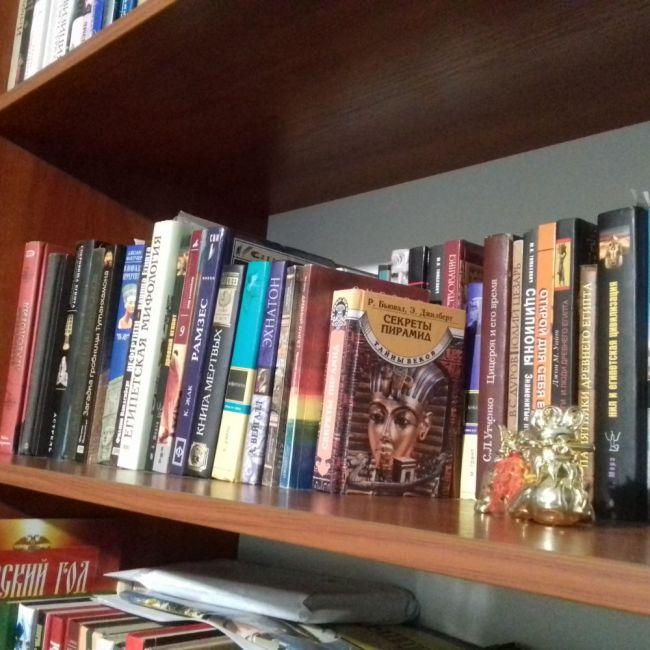 Моя библиотека по Древнему Египту...