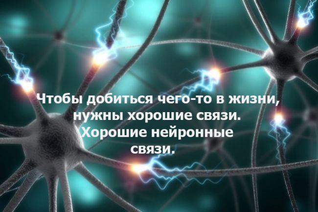 Сколько длится гештальт-терапия и причем тут память?