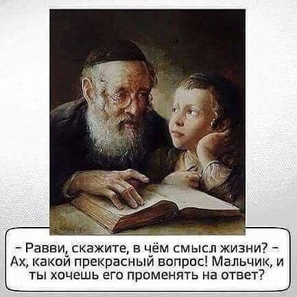КАК СВЕРГНУТЬ ПЕРВЫХ БОГОВ?