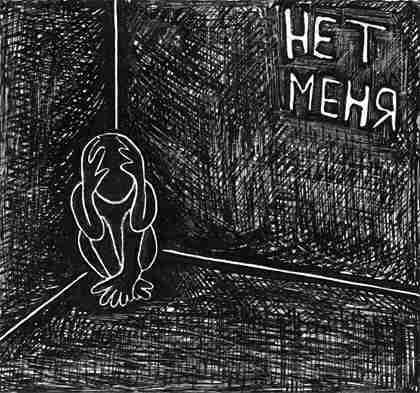 Депрессия. Виды, симптомы, пути выхода.