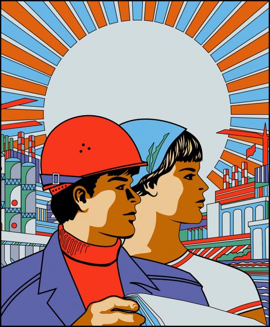 «Психологическое наследие советского периода».
