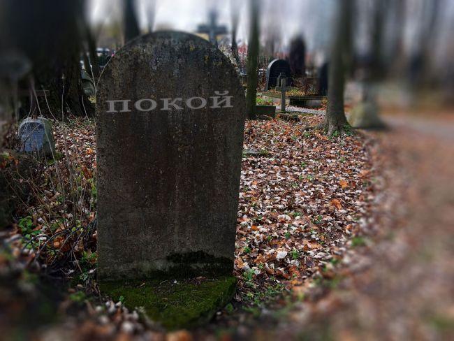 Созависимый - Вор. Укради ответственность – Похорони покой.