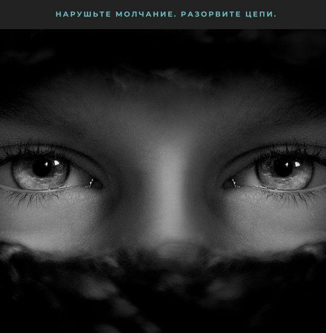 Ребёнок-спасатель в треугольнике Карпмана