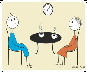 Как психологу не сделать первую встречу с клиентом последней?
