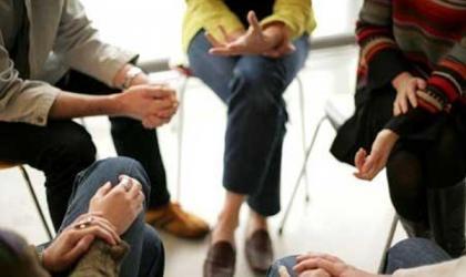 Прекращение групповой психотерапии