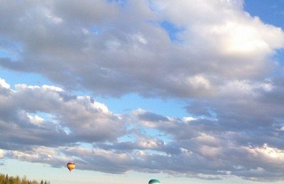 Небо моя внутренняя свобода
