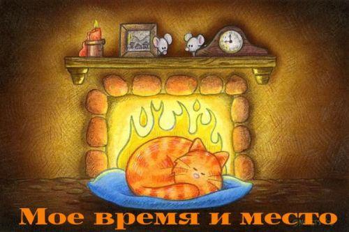 Терапевтическая группа Мое время и место, Киев
