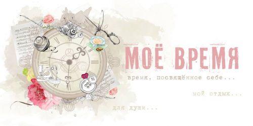 Терапевтическая группа Мое время и место 3 сезон, Киев