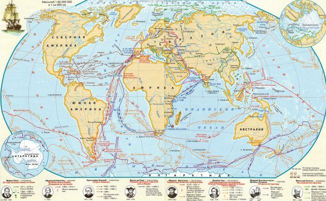 В чем проблема советов и при чем тут география
