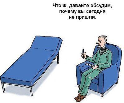 Когда нужен психотерапевт?