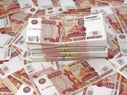 Деньги - жизненная энергия.