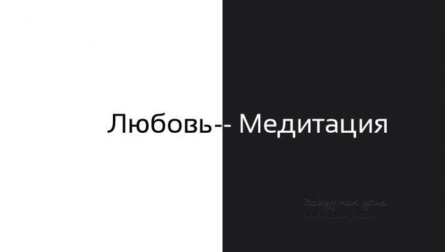 СЕКРЕТ ЖИЗНИ