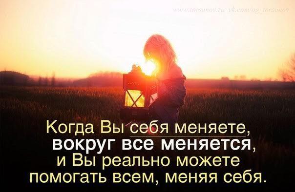 Не учите меня жить, а просто поддерживайте!