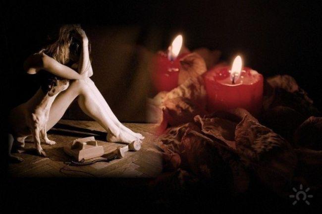 Любовная зависимость. Причины, последствия и путь выздоровления!