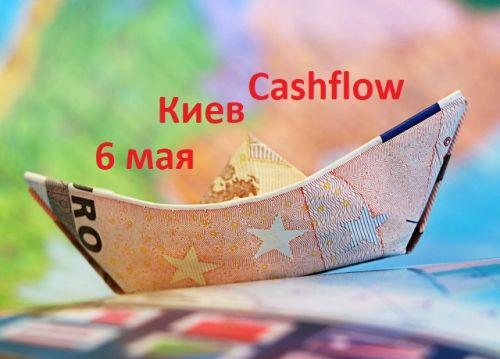 Трансформационная игра Cashflow