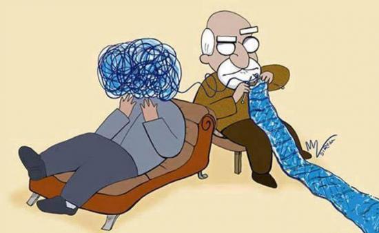 Памятка проходящим психотерапию