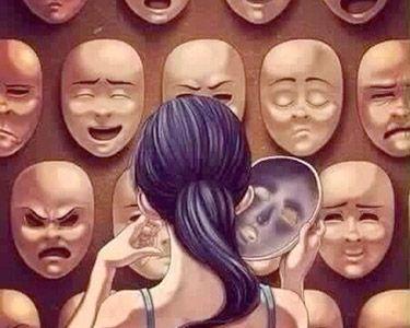 Психологическая группа «Люди в масках»