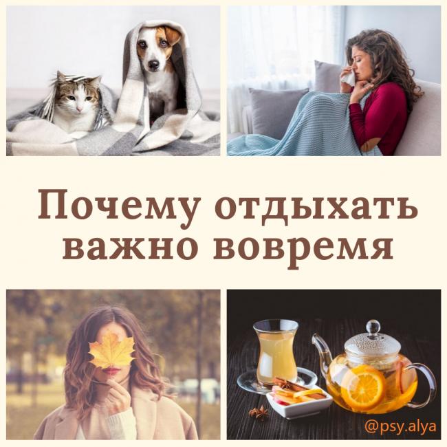 5 признаков того, что вам пора отдохнуть