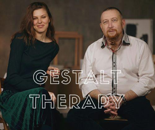 Программа подготовки гештальт-терапевтов «Теория практика гештальт-терапии в свете мудрости веков», 1я ступень