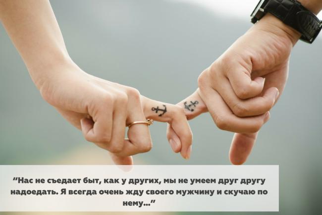 """""""Ты на суше, я на море…"""". Отношения на расстоянии—вечная романтика или жизнь в ожидании?"""