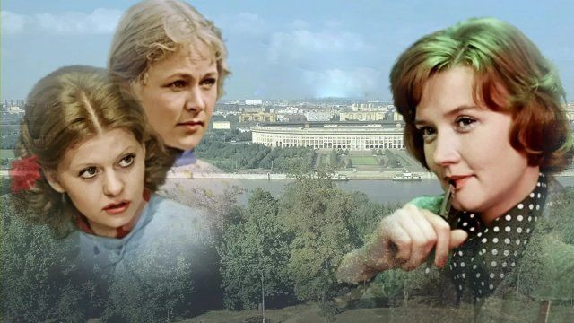 Роль самооценки на примере героинь фильма