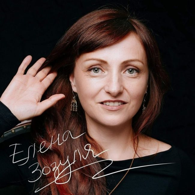 Семейная пара ищет мужчину для секса 2011 киев